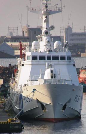 Patrol Vessel: JCG Shiretoko-class,PL 117 SURUGA (Japan ... |Hida Jcg Class Patrol Vessel