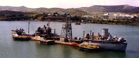 あはた~.The Naval Data Base:...