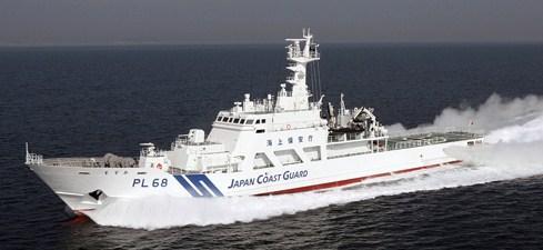 Patrol Vessel.JCG PLH MIZUHO class: PLH 22 YASHIMA (Japan ... |Hida Jcg Class Patrol Vessel