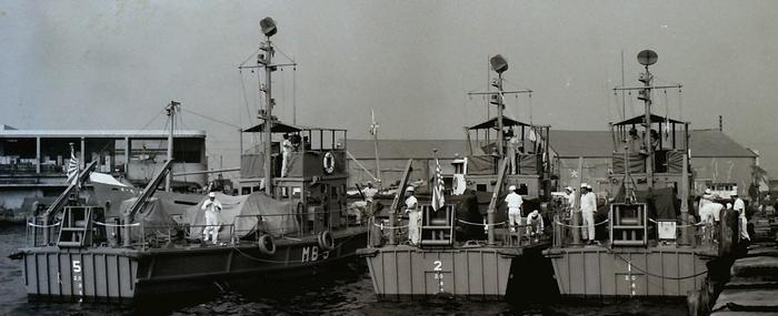 第十一号掃海艇