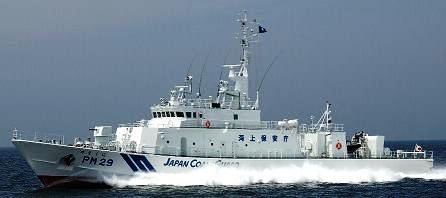 JCG Patrol Vessel PL-66 Shikine, Pit-Road J58 (2012) |Hida Jcg Class Patrol Vessel