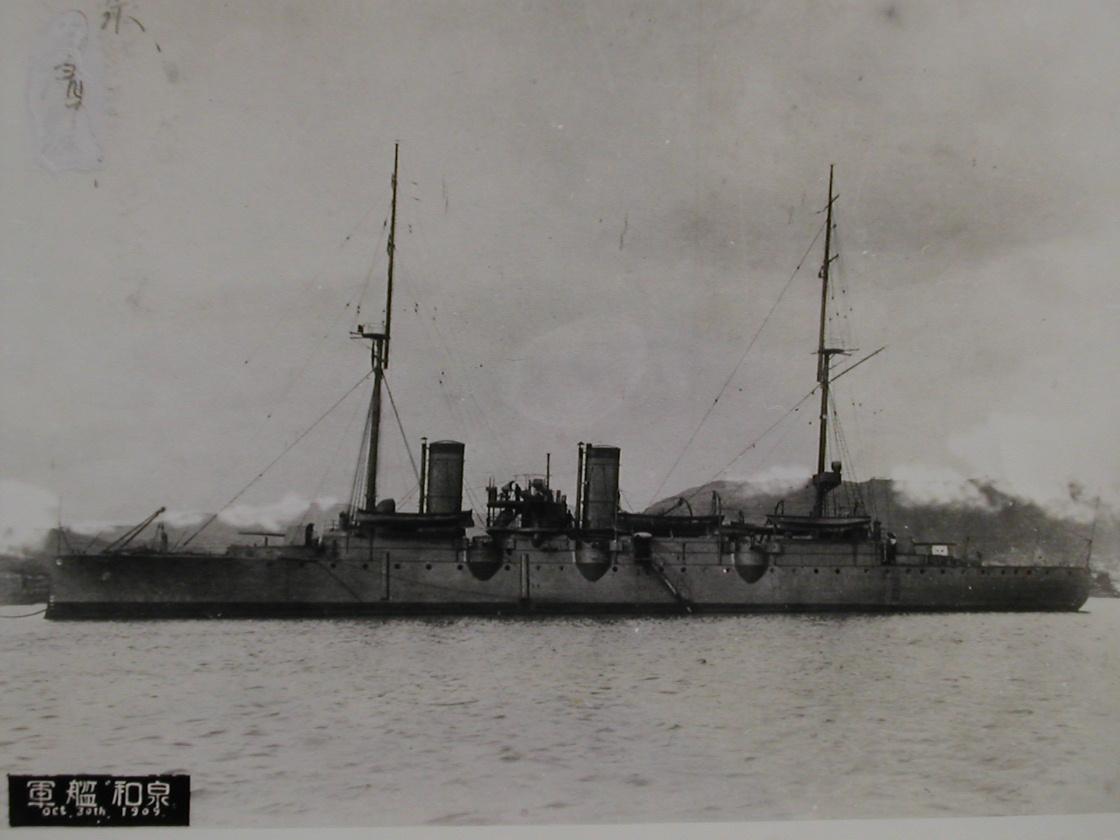idzumi��the naval data base�����������the encyclopedia of world